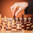 Business strategy - chess — Stock Photo
