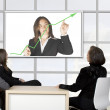 Stock Photo: Corporate online trainning