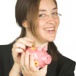 Business savings - piggy bank - Stock Photo