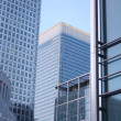 Canary wharf buildings — Stock Photo