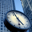Corporate clock — Stockfoto