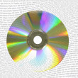 Data Out of CD — Stock Photo