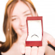 I am engaged — Stockfoto