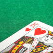 Royalty-Free Stock Photo: King of hearts