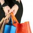 Business girl with shopping bags — Foto de stock #7635010