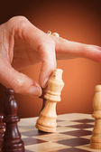 Business competition - chess — Stock Photo