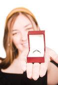Ich bin verlobt — Stockfoto