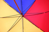 Primary colours — Stockfoto