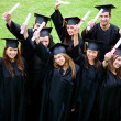 Royalty-Free Stock Photo: Graduation group