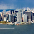 Foto Stock: New york skyline