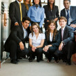 Stock Photo: Office business team