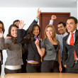 Stock Photo: Business team success