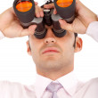 Stock Photo: Searching for business