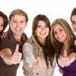 Cheerful group of friends — Stock Photo #7700373