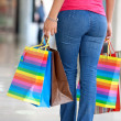 Shopping bags — Stock Photo #7700748
