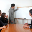 Business presentation — Stock Photo #7703238