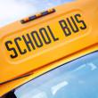 School Bus — Stock Photo #7703448