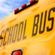 School bus — Stock Photo #7703501
