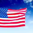 Royalty-Free Stock Photo: USA Flag