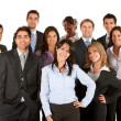 Business team — Stock Photo #7703664