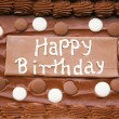 Foto Stock: Birthday cake