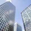 Corporate buildings towards the sky — Stock Photo