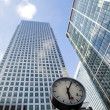 Stock Photo: Corporate buildings 2