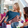 Shopping friends — Stock Photo #7707235