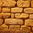 Brick wall — Stock Photo #7707994