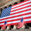USA Flag — Stock Photo #7708185
