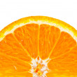 Stock Photo: Half orange