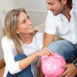 Couple savings — Stock Photo