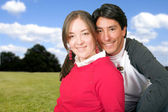 Beautiful couple in the park — Stock Photo