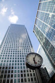Corporate buildings 2 — Stock Photo