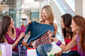 Shopping friends — Stock Photo