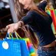 Happy shopper — Stock Photo #7710165