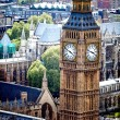 Big ben em Londres — Foto Stock