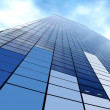 Stock Photo: Corporate skyscraper