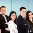 Group of business — Stock Photo #7731176