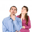 Thoughtful couple — Stock Photo #7731332