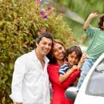 Family portrait outdoors — Stock Photo