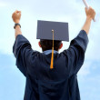 Stock Photo: Successful graduate man
