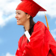 Graduate woman portrait — Stock Photo
