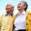 Old couple outdoors — Stock Photo