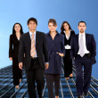 Business group walking — Stock Photo