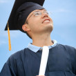 Happy graduation man — Stock Photo #7732002