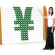 Stock Photo: Business woman with a Yen symbol