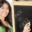 Back to school — Stockfoto #7736472