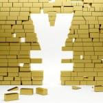 Collapsing wall making a yen symbol — Stock Photo