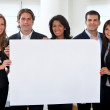 Business group with banner — Stock Photo #7738972